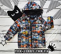 Демисезонная куртка черного цвета для мальчика  2,3,4,5,6 лет( на рост 90,100,110,115,120,125)