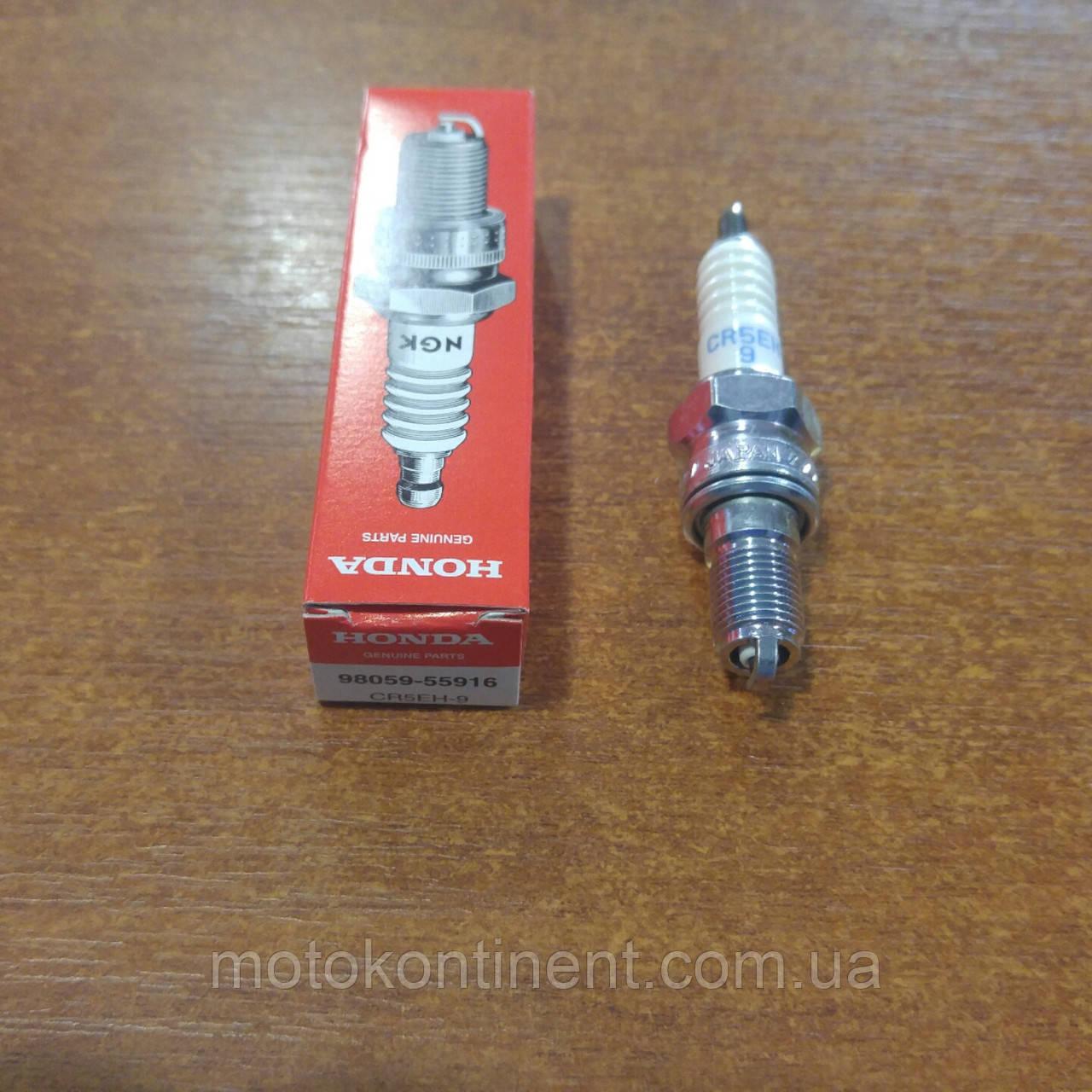 98059-55916 CR5EH9 Свеча зажигания Honda BF8/BF10/BF15/BF20
