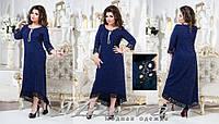 Платье асимметрия синий и пудра с кружевами 48+