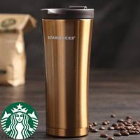 Термокружка Starbucks 500 мл Gold