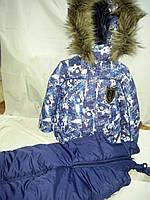 """Зимний костюм для мальчика """"Авантюрист"""" синий. Размер 98+ (3-4 года)"""