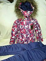 """Зимний костюм для мальчика """"Авантюрист"""" бордовый. Размер 104+ (4-5 лет)"""
