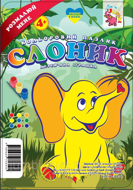 Дерев'яна іграшка Кольоровий Пазлик: Слоник (у)