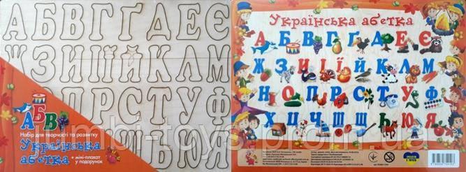 Набір для творчості та розвитку: Українська абетка на планшеті мала