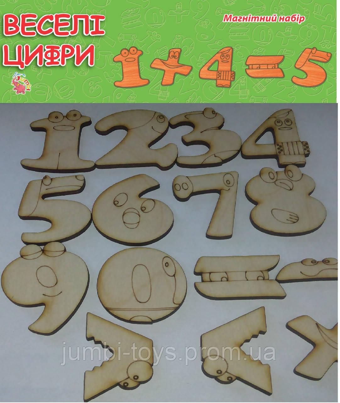 Дерев'яна іграшка: Веселі цифри на магнітах (у)