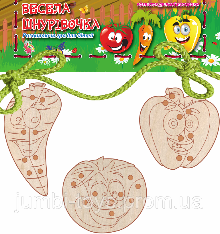 Дерев'яна шнурівочка: Весела-Шнурівочка