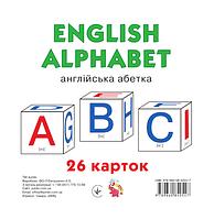 Картки міні:  Англ. алфавіт 26 карток