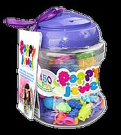 Игровой набор Dave Toy Poppy Jewel 150 деталей для изготовления украшений (72001)