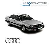 Фаркопи - Audi 100