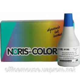 Штемпельна фарба на спиртовій основі для поліетилену Noris 196 50 мл/250 мл/1 л
