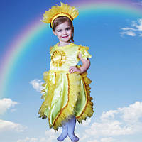 Солнышко-1. Детские карнавальные костюмы