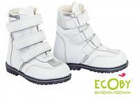 Детские зимние ортопедические ботинки Ecoby р 20 -32  модель 211W белые