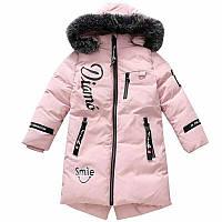 """Люксовая куртка-пальто для девочек """"Смайл"""" 5-13 лет"""