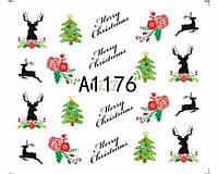 Слайдер  для ногтей 1176 Новогодний дизайн