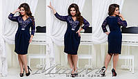 Платье по колено с гипюром рукав три четверти 48+