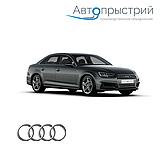 Фаркопи - Audi A4