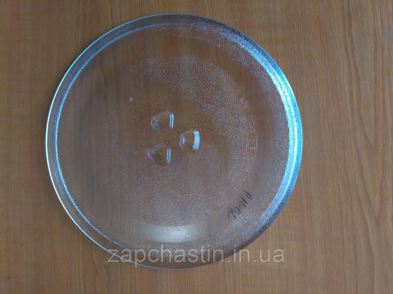 Тарілка мікрохвильовки D-245, виступ під вузький куплер, LG