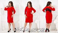 Велюровое платье по колено с красивой спинкой большой размер