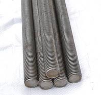 Шпилька М18 DIN 975