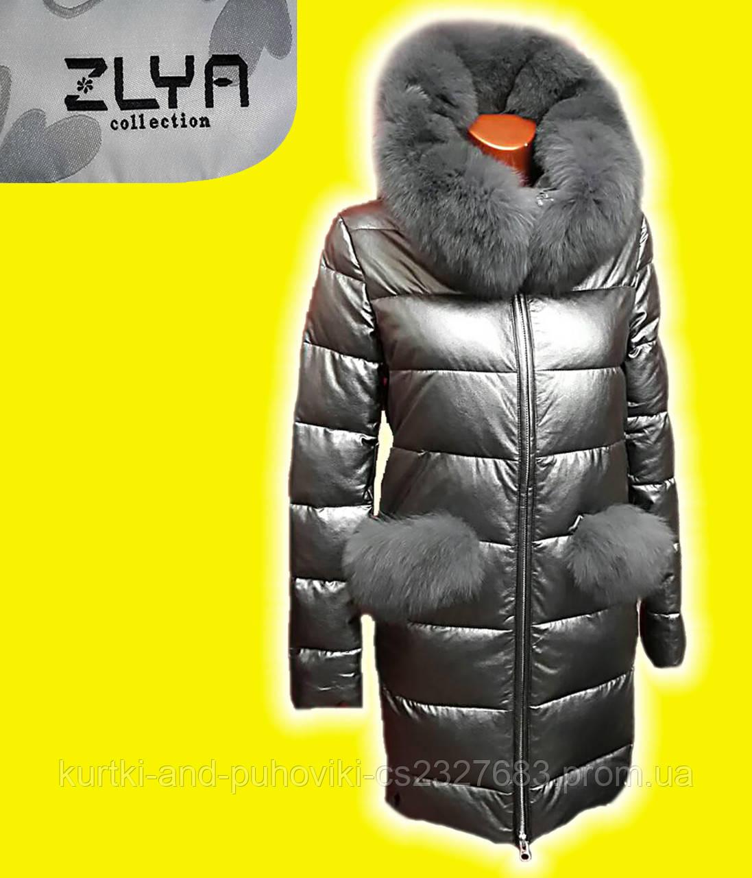 Женские зимние куртки - Интернет-магазин «Современная мужская и женская  одежда» в Черновцах 077f3f95c8f99