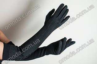 Длинные трикотажные перчатки (замш + пуговицы)