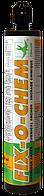 Химический анкер Chemical Anchor 300ml Den Braven