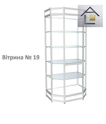 Конструктор (каркас) угловые витрины и прилавки из алюминиевого профиля (2578)1449,2576,2721, фото 2