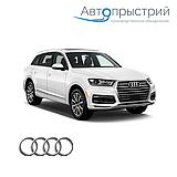 Фаркопи - Audi Q7