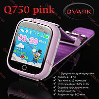 Детские часы Smart watch Q750 Pink
