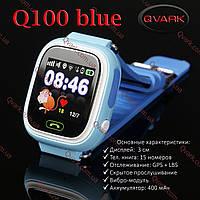Детские часы Smart watch Qvark 100 c GPS трекером Blue, фото 1