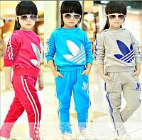 Спортивный костюм для мальчика и девочки на рост 90-130
