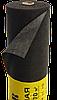"""Ветроизоляционная мембрана """"Roofer"""" черная 90г/м2"""