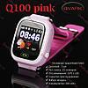 Детские часы Smart watch Qvark 100 c GPS трекером Pink