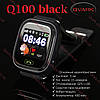 Детские часы Smart watch Qvark 100 c GPS трекером Black