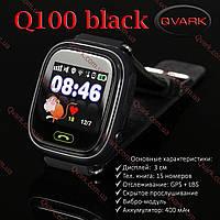 Детские часы Smart watch Qvark 100 c GPS трекером Black, фото 1