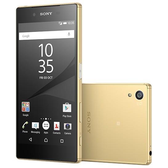 Смартфон Sony Xperia Z5 E6653 (Gold)