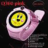Детские умные часы Q360 Pink