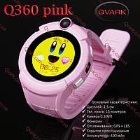 Детские умные часы Q360 Pink, фото 1