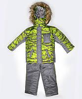 """Зимний костюм для мальчика """"Спорт"""" зеленый. Размер 98/104 (3-4 года)"""