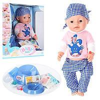 Кукла-пупс Беби Бон BL013A интерактивная