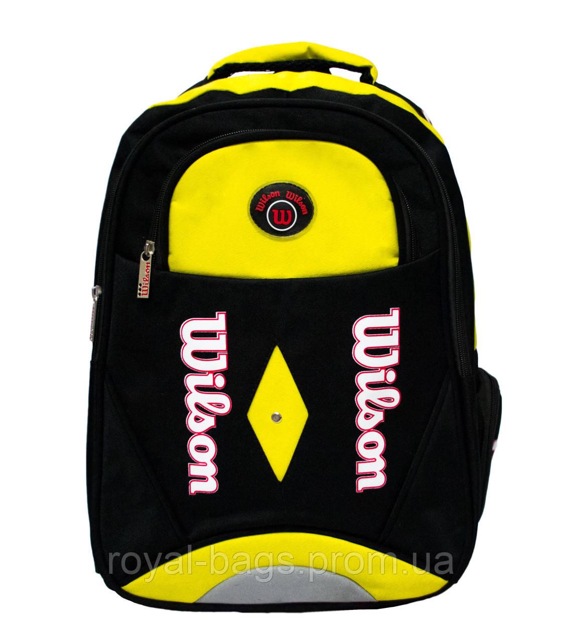 Рюкзак Wilson Цвет Желтый.