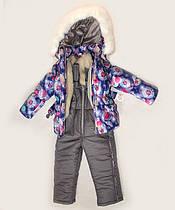 """Зимний костюм """"Эльза"""" для девочки принт в синем цвете. Размеры 1-2-3-4 года"""