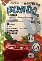 Бордосская смесь(медный купорос+ известь)  2 в 1  250 гр, фото 1