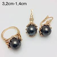 Набор Черный жемчуг серьги+ кольцо размер кольца 17, 18, 19