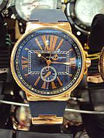Часы Ulysse Nardin женские синие