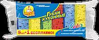 Фрекен Бок Губки кухонні COLOR 5+1 шт