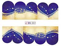 Слайдер  для ногтей 207 Новогодний дизайн