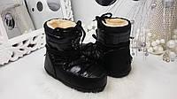 Луноходы женские moon boot