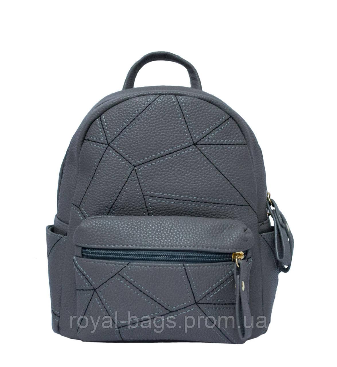 Рюкзак Мини Geometric shapes 3 Цвета Серый