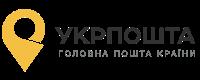 УкрПошта